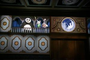 "DreamWorks Theatre Featuring ""Kung Fu Panda:  The Emperor's Quest"" 7"