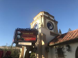 "DreamWorks Theatre Featuring ""Kung Fu Panda:  The Emperor's Quest"" 2"